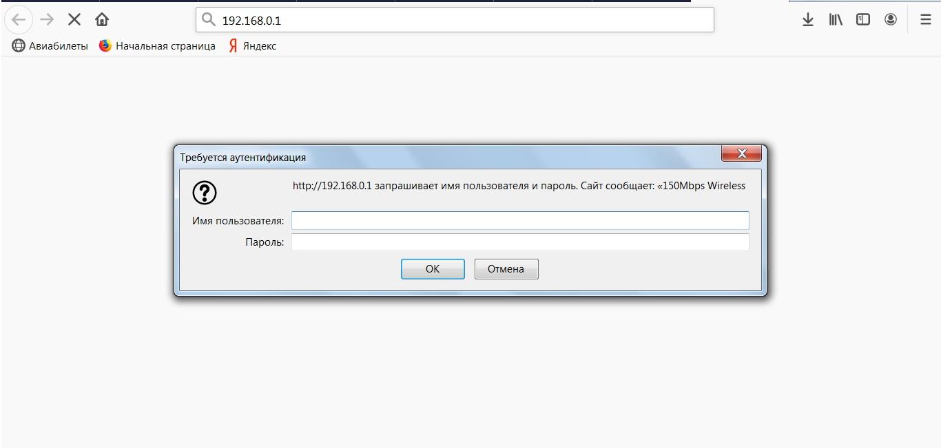 Tp-link ввод пароля