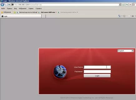 Подключение через браузер hikvision