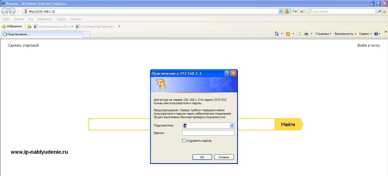 вход в веб интерфейс