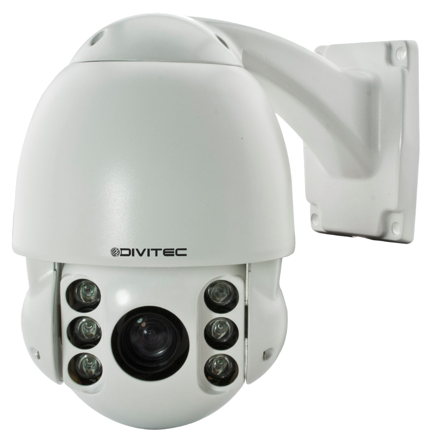 Поворотная ip-камера