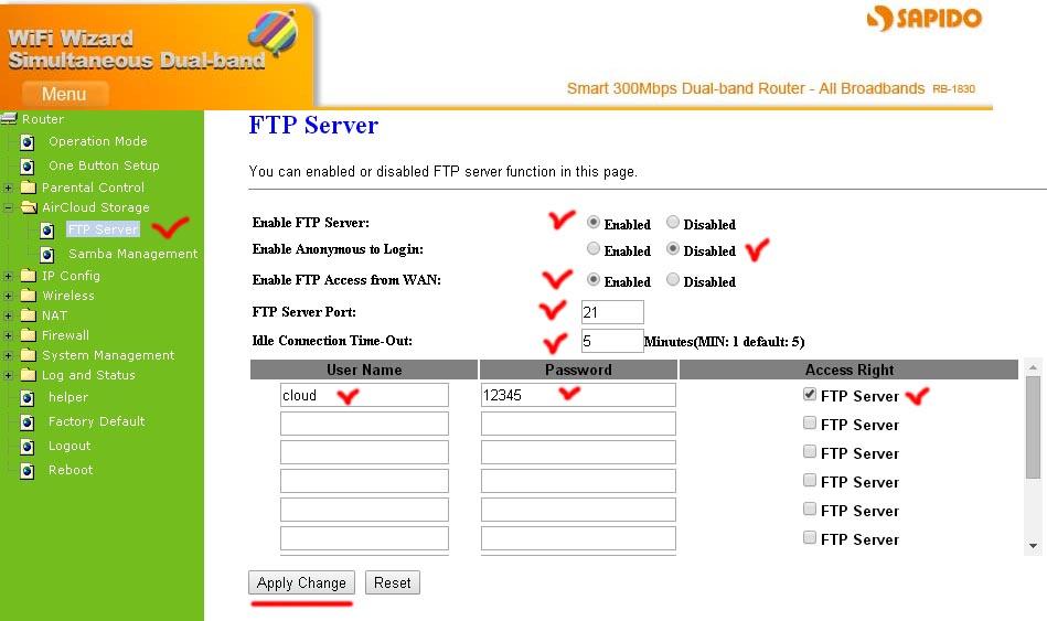 sapido ftp сервер