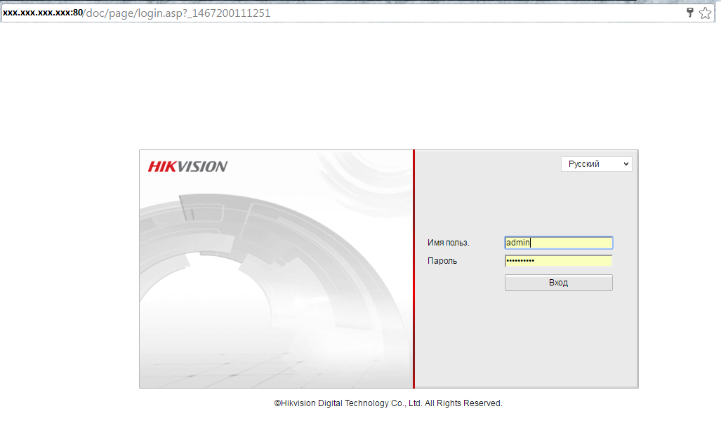 Веб-интерфейс hikvision