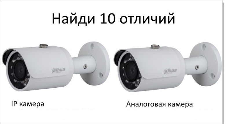 Видеокамера цифровая против обычной