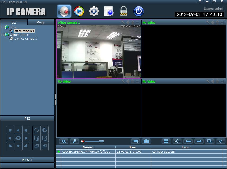 Программа - IP-Camera