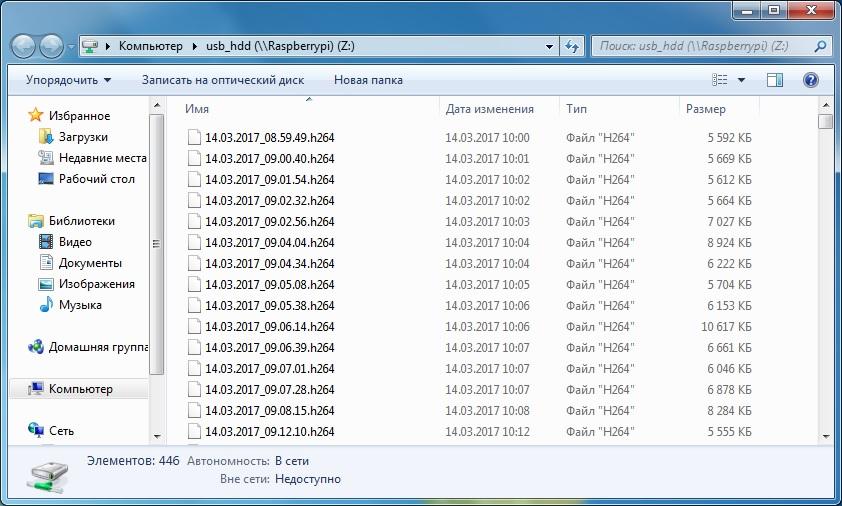 файл h264