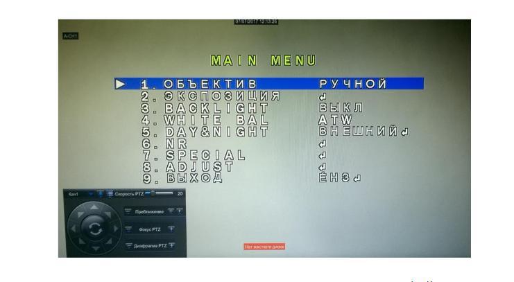 OSD menu