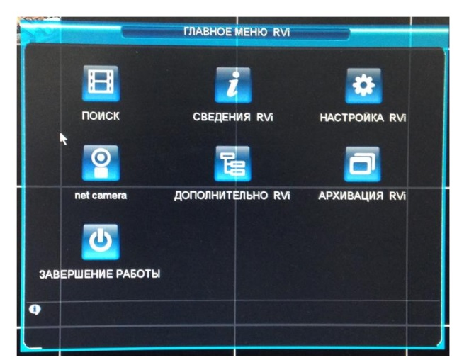 Главное меню веб интерфейса