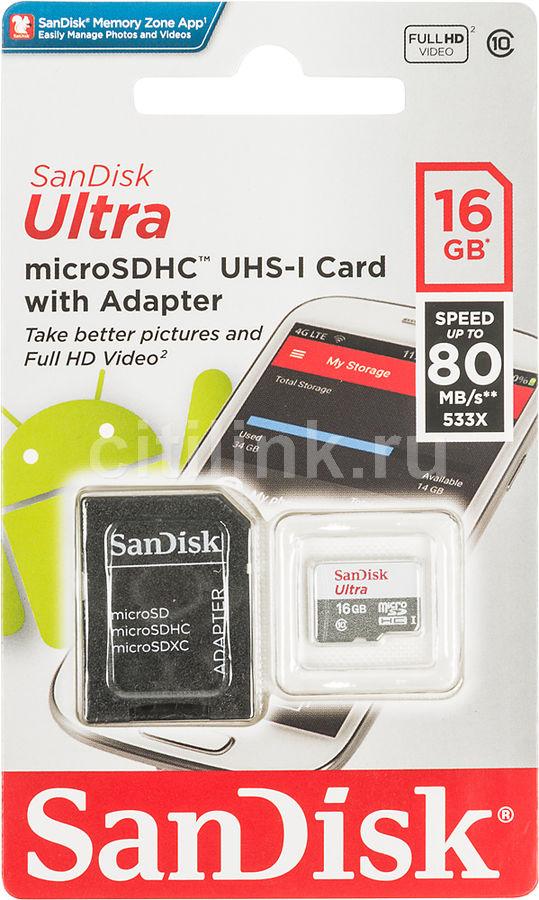 UHS-I SANDISK Ultra