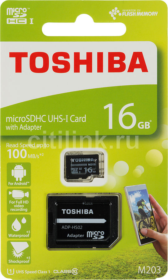 UHS-I TOSHIBA M203
