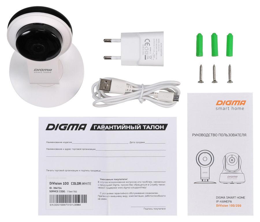 IP DIGMA DiVision 100, 720p, 2.8