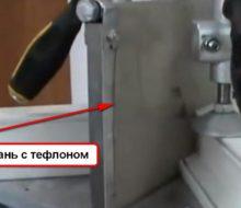 Применение тефлона при производстве окон и дверей