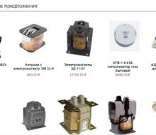 Компания «Танкиз» — большой спектр промышленного оборудования