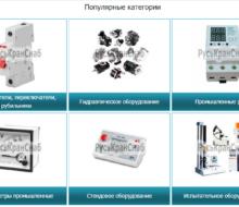 Обзор компании Руськранснаб