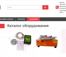 Обзор магазина оборудования Testomes