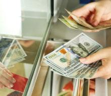 Несколько способов выгодно обменять валюту