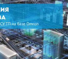 Группа компаний Techtrends НТС-ЭКО — решение всех электро-технических задач