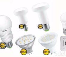 3 причины, по которым стоит выбрать светодиодное освещение